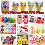Fashion Candy Color 3D Ice Cream Silicone Cover Case  For  iPhone6 Plus 5.5Inch IPhone6 4.7Inch iPhone5/5S iPhone 6 Plus Casing iPhone 6 case