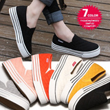 2014 New Arrival/Women Fashion Casual Sneakers Canvas Shoes/Korean Style Leisure Sneakers/7 COLOR
