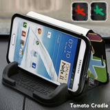 Tomato Smart Phone Standing Cradle / Multi Car holder Mount Galaxy iPhone Note 2 Note 3