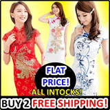 *INSTOCKS + FLAT PRICE!* 2015 QiPao Cheongsam/ CNY 旗袍 Dresses/ Luxury Premium Quality Silk Embroidery Classic/ Dinner Event/ Chinese New Year Clothes / 新年