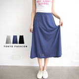 Tokyo Fashion - Loose Fit Cotton Maxi Skirt-2020118
