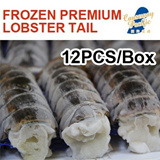 [BEST Seller]FROZEN PREMIUM GRADE LOBSTER TAIL / 12 Pieces / rich in Omega-3 fatty acids - FROM THE BEST SEAFOOD WHOLESALER -