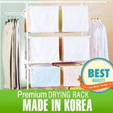 ★200PCS+96PCS premium laundry drying rack★ / Fast delivery in SG /christmas / Made in Korea / Premium qual