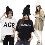 Extra 10% OFF STOREWIDE! [NANING9] MUST-HAVE T-SHIRTS COLLECTION