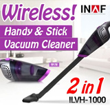 INAF 2in1 Wireless Handy Magic Vacuum Cleaner / Super Cyclone / Handheld / Stick / Portable Hoover / Rechargeable / ILVH-1000