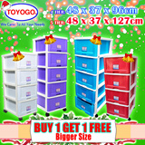 [903] 1-FOR-1 TOYOGO - PLASTIC STORAGE CABINET/DRAWER WITH WHEELS (4 TIER / 5 TIER OPTIONS)