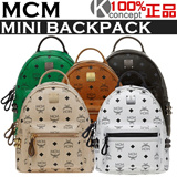 Kconcept◆Best offer◆MCM Authentic 2014 new arrival Mini backpack Best Collection /EMS FREE SHIPPING/Pro/1Year Warranty/MMK3AVE41IG/ MMK3AVE41BK/ MMK3AVE41CO/ MMK4SVE41GA/ MMK4SVE41WT