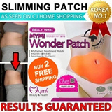 [Buy 3 Free Shipping ] Korea Big Heat Mymi Wonder Slimming Patch for abdomen and multi place type