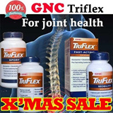 【XMAS SALE!!!】GNC Triflex 240 caplets/sports 240/Fast Acting 240 caplets/promotes joint health/expire DEC 2017