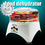 Food dehydrator/Transparent tray/easy to use/one touch/5 layers