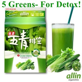 LAST OFFER!  $25.90! Taiwan Popular 5 Greens Detox Juice! Organic Vegetable  Drink 13bags/box ~ Have your Green Juice today!~