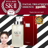 *ONE TIME OFFER* SK-II No.1 Facial Treatment Essence 330ml [FRESH 2014 MFD STOCKS]