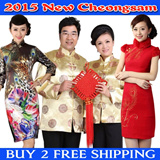 2015 Premium CNY Cheongsam / Chinese Qipao 旗袍 ★ Best Gifts For Dad and Mom / Wedding dress cheongsam / Retro / Embroidery Printing chirpaur cheongsam / Tang suit vest / New Years dress ★ High Quality