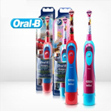 [Oral B]Electric Toothbrush Stages Power/ lovely cute kids toothbrush/ Christmas Gift/