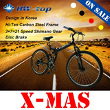 Best Price: 14/24/26 Inch Korean Folding Mountain Bike Bicycle Christmas gift
