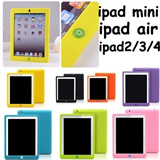 New arrival Soft Silicone Silicon Gel Cover Case Skin with SMARTIES for ipad5 ipad air iPad mini ipa