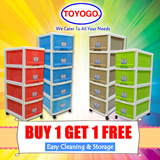 [802] TOYOGO 1 for 1 Promo - PLASTIC STORAGE CABINET/DRAWER WITH WHEELS (4 TIER / 5 TIER OPTIONS AVAILABLE)