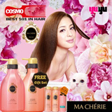Ma Cherie Shiseido  Shampoo + FREE 3PC Travel Set - Create Lustrous Silky Instantly Soft Hair / Sweet Romantic Scent Champagne Honey (Ready Stocks)