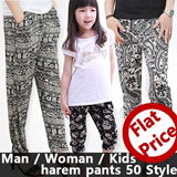 ★FREE SHIPPING! SUPER DEAL PRICE!★2014 New Design Korean Pants / [UP TO 75% OFF - best selling in Korean pants Collection] S/S Customer Satisfaction / over 100type women fashion women clothing denim