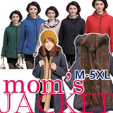 2014 New arrival moms padding jacket/moms winter jacket/moms padding coat