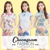 Fashion Cheongsam / Qipao / Traditional Clothes 旗袍