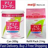 #beautysale LOWEST PRICE★BUY 2 FREE SHIPPING★Meiji Amino Collagen Powder Regular Can/Refill Pack!! Directly shipped from Japan!!