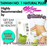"Buy6 get1 free!""女人我最大""小P老师推荐 [BUNDLE OF 3 BOXES] Top seller Detox plum、Diet plum、Slimming plum {SPECIAL DEAL on Qoo10 ONLY!}/Christmas new year blackfriday"