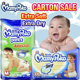 ★Based in SG★ Mamypoko Extra Dry Tape/Extra Dry JUMBO pack/Extra Soft Pants ★Carton Sale★