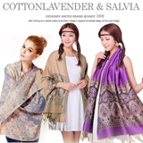 [Buy 2 One Shipping Fee]New Listing!Lady Fashion Scarf/ Bohemian Style Scarf/Long Shawl/Trendy Winter Scarf/Best Christmas Gifts!