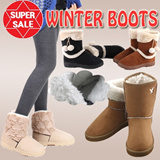 ★UP TO 78% OFF- AMAZING PRICE.! Q10 Cheapest.! ★ High Quality Find your perfect pair! Celebrity Wint