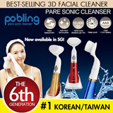 2014 NEW ARRIVAL/pobling face Artifact / pore cleansing face wash cleansing instrument / electric face brush