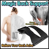 [Smart Living]RELIEVE BACK PAIN - Magic Back Support THREE Level Adjustable Back Stretching DeviceTh