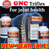 【CNY SALE】【Joint Health】GNC Triflex 240 caplets/sports /Fast Acting/Mobility/Complete Vitapak - promotes joint health