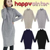 ★2014 ALL NEW WINTER DRESS★long knitwear top/jacket/winter travel item/XXL size/MATERNITY/big size/knitwear cardigan