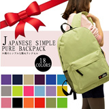 BY11★ 18 colour! Japanese Korean simple backpack / unisex bag / Travel Backpack / Christmas Sales