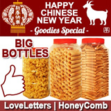 Chinese New Year CNY Goodies ❤ LoveLetters Egg Roll Honeycomb Cuttlefish ❤ from $10 (UP $18). More than 20 other choices available in shop too!