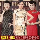 2015 CNY Modern Plus Size Cheongsum Cheongsam Chinese Dress QiPao Blouse Oriental Traditional 旗袍 Lowest Price Guarantee 300+ Designs! S to 6XL