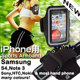 Sport Hand phone arm band for mobile phone Samsung S4 S5 Iphone 4 5 6 plus HTC One M8 Sony Z2  jogging running cycling gym mobile phone armband