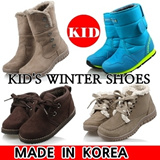 ★ Korea HIT★ Kids shoes winter boots sandals rain boots sports outdoor ★Made in Korea ★ children infant boy girl baby  warm fur snow sneakers slippers sandal casual footwear summer fashion  KPOP sales