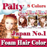 [JAPAN NO.1] HOT STYLE Bubble Hair Coloring/Bubble Hair dye/hair coloring/bubble coloring/confume/FOAM PACK HAIR DYE
