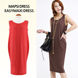 All flat price ★SMLX DRESSES★DIVERSE SIMPLE DRESS AND PANTS/MATERNITY DRESS/OFFICE DRESS/HOLIDAY DRESS