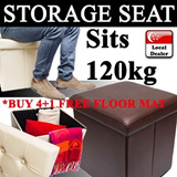 FOREST Leather and Linen Storage Box Seats ( Collapsible Ottoman)
