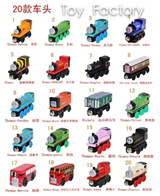 [Toy Factory]  Thomas and Friends Wooden Trains  Magnetic Trains Wooden Toys/ Railway Toys