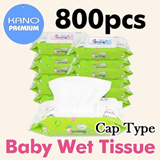 ★SUPER TIME SALE★[In Singapore] Baby Wet Wipes 800pcs(CAP Type) 600pcs(Double Size)/ Made in Korea / ♥Unbelievable Price♥Natural Ingredients♥KIDS♥HOUSEHOLD♥TISSUE♥ / Christmas Gift / KANO
