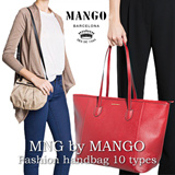 Authentic Mango Handbags shoulder bag Tote Bag