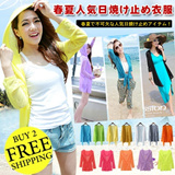 [BUY 2 FREE SHIPPING]2014 Summer Outerwear/Colorful UV Protection Cardigan/Sun Protector/Thin Cardigan/Travel Necessary