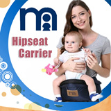Store-Wide Clearance Special Items Buy 1 Get 1 Free Baby Hip Seat Carrier (Baby Belt) Hipseat / Quality Baby Carrier