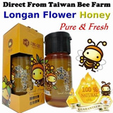 Longan Flower Honey 100% Pure Raw Honey 700g Direct From Taiwan Bee Farm (Free Shipping Over $35 with other Items)
