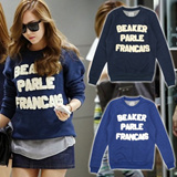2014 Fall and Winter!FX Girls Generation Similar Sweater/Casual T-shirts/Letter Printed Women's Tops/Fans Support Sweater/Dance Uniform/HOT SALE