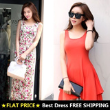 ★FLAT PRICE★ Best Dress FREE SHIPPING